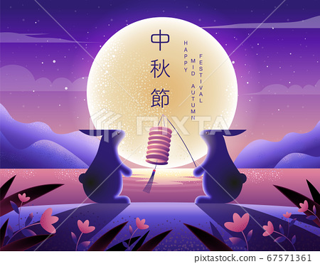 Happy Mid autumn festival. rabbits , texture 67571361