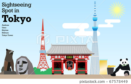東京 一套 藍天 67578449