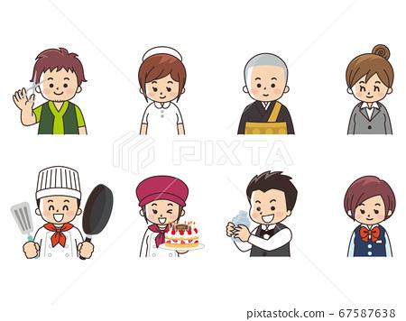各種職業美髮師,護士,牧師,辦公室女士,廚師,糕點,調酒師,銀行家 67587638