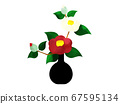 Red and white camellia flowers in a vase, watercolor style 67595134