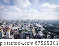 Cityscape with expressway and traffic of Bangkok 67595301