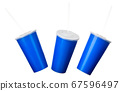 Set of blue cups with cap and tube isolated on white background 67596497