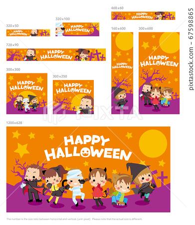 [HAPPY HALLOWEEN]孩子們享受萬聖節[橫幅拼盤套裝] 67598865