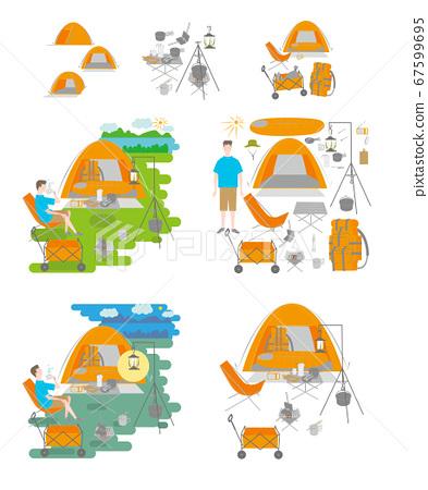 露營男子套裝 67599695