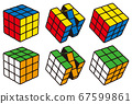 Rubik's Cube 67599861