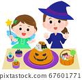 할로윈 귀여운 과자 만족 아이와 어머니 일러스트 67601771