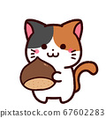 Cute calico character with chestnut 67602283