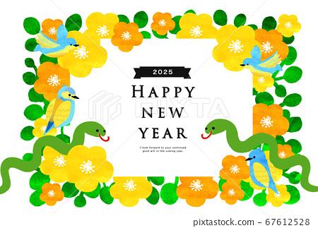 2025蛇年新年賀卡模板 67612528