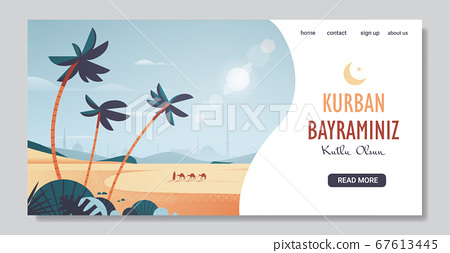 caravan of camels going through desert eid mubarak greeting card ramadan kareem template arabic landscape horizontal copy space vector illustration 67613445