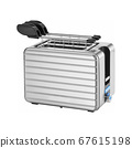 Toaster Isolated on White. Side View Stainless Steel Two-Slice Pop-Up Automatic Toaster Oven. Classically Styled Two-Slot 2 Slice Toast Maker. Domestic and Electric Appliances. Home Kitchen Innovation 67615198