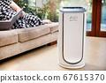Air purifier cleans up air 67615370
