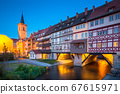 Historic city center of Erfurt with famous Kramerbrucke bridge at twilight, Germany 67615971