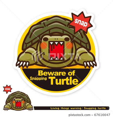 Ikimono警告:龜月龜出沒警告標誌(英語) 67616647