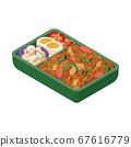 Handmade yakisoba bento 67616779