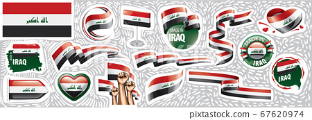 Vector set of the national flag of Iraq in various creative designs 67620974