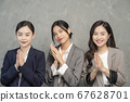 Female business woman 67628701