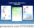 Summer_Japanese style design card set 1 67630880