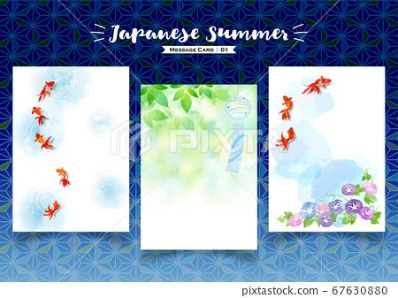Summer_日式設計卡套1 67630880