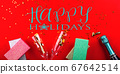 Happy holidays greetings for christmas, new year 67642514