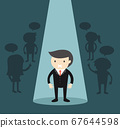 Business concept, Businessman standing alone in 67644598