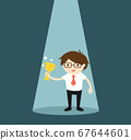 Business concept, businessman standing in the 67644601