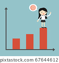 Business concept, Business woman is standing on 67644612