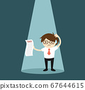 Business concept, businessman standing alone in 67644615