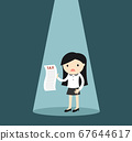 Business concept, business woman standing alone in 67644617