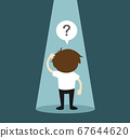 Business concept, Businessman standing alone in 67644620
