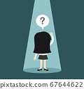 Business concept, Business woman standing alone in 67644622