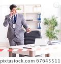 Forensics investigator at the scene of office crime 67645511