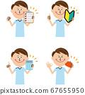 팝 물리 치료사 작업 치료사 · 언어 치료사의 남자가 4 포즈 67655950