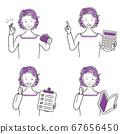 그린 1color 수석 파마를 한 여성 4 포즈 67656450