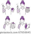 그린 1color 수석의 머리를 정리 한 여성 4 포즈 67656645