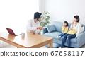 재택 근무중인 남성과 가족 화상 회의 원격 워크 67658117