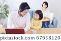 재택 근무중인 남성과 가족 원격 작업 재택 근무 67658120