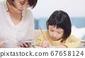 공부하는 여자 과외 교사 67658124