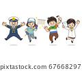 各种职业船长保洁员便利店员药剂师 67668297