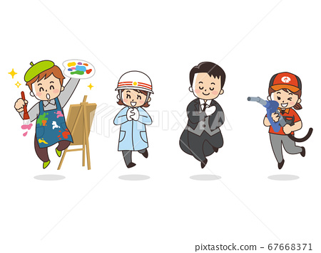 Various occupations Painter Paramedic Butler Gas station clerk 67668371