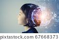 과학 이미지 어린이와 성장 상상력 EdTech 67668373