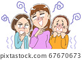 Rumored women group bad talk complaints human relationship trouble 67670673