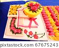 한국음식,케이푸드,요리,음식, 한국의 맛있는 요리이다. 67675243