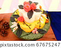 한국음식,케이푸드,요리,음식, 한국의 맛있는 요리이다. 67675247