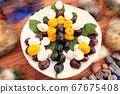 한국음식,요리,음식,케이푸드,한국의 맛있는 음식이다. 67675408