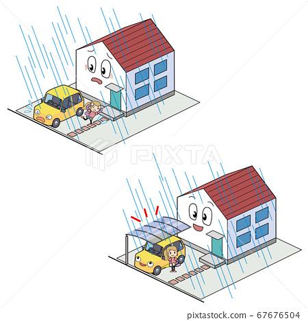 汽車防雨套 67676504