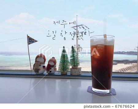 제주 바다 아메리카노 커피 67676624
