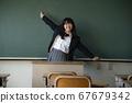 교실에있는 학생 67679342