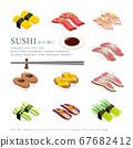 壽司飯改變了材料 67682412