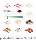 壽司飯季 67682419