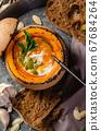 Flat lay view at Pumpkin shell with homemade 67684264